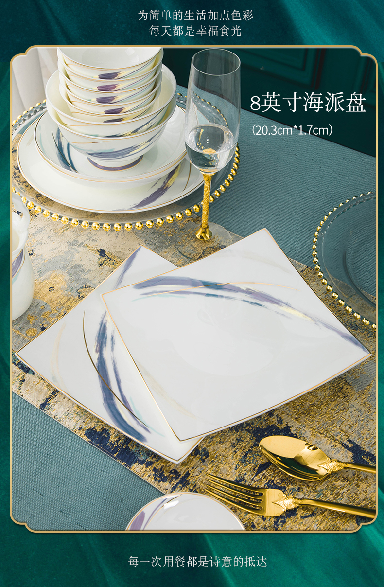 Wooden house, the product of jingdezhen ceramic ipads China tableware dishes home dishes soup bowl rainbow such use Chinese dishes