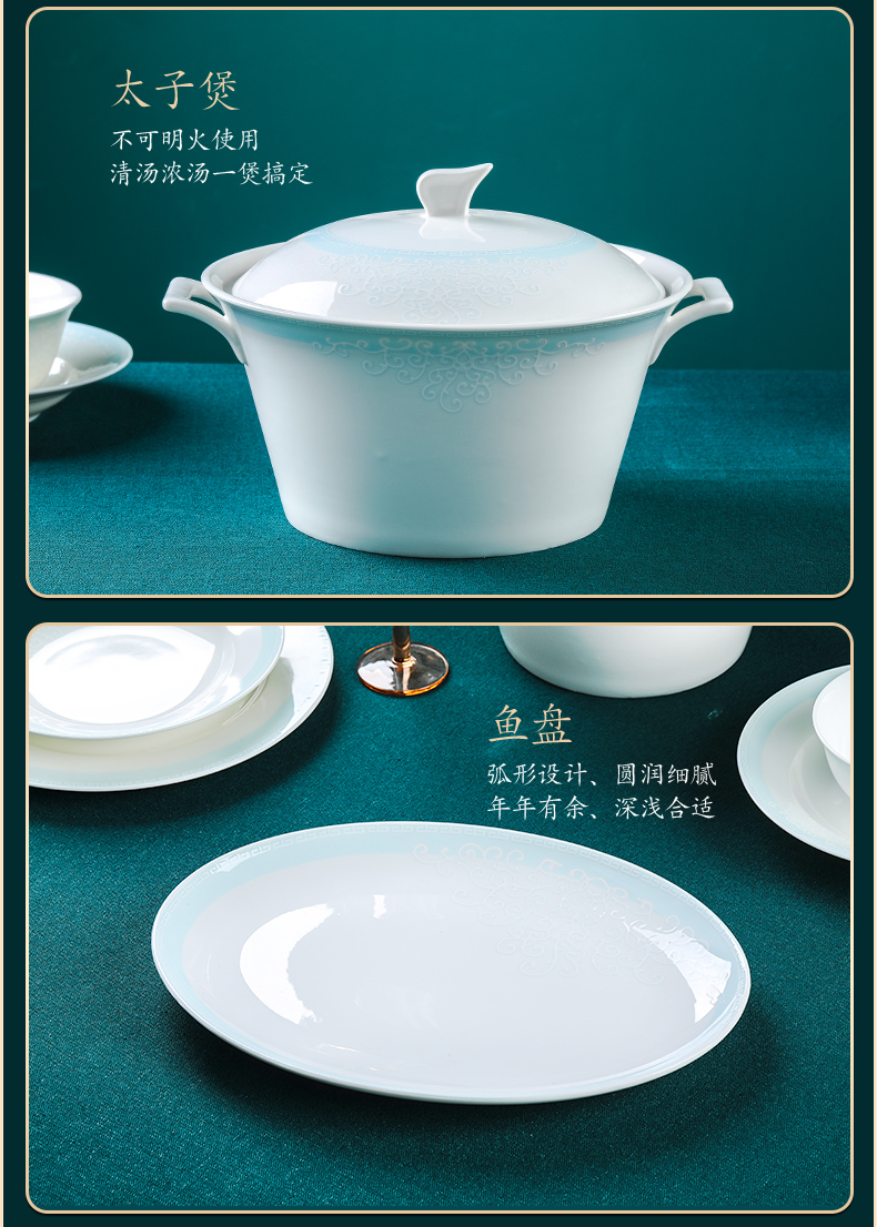 Wooden house product dishes suit household jingdezhen ceramic tableware I and contracted style housewarming dishes
