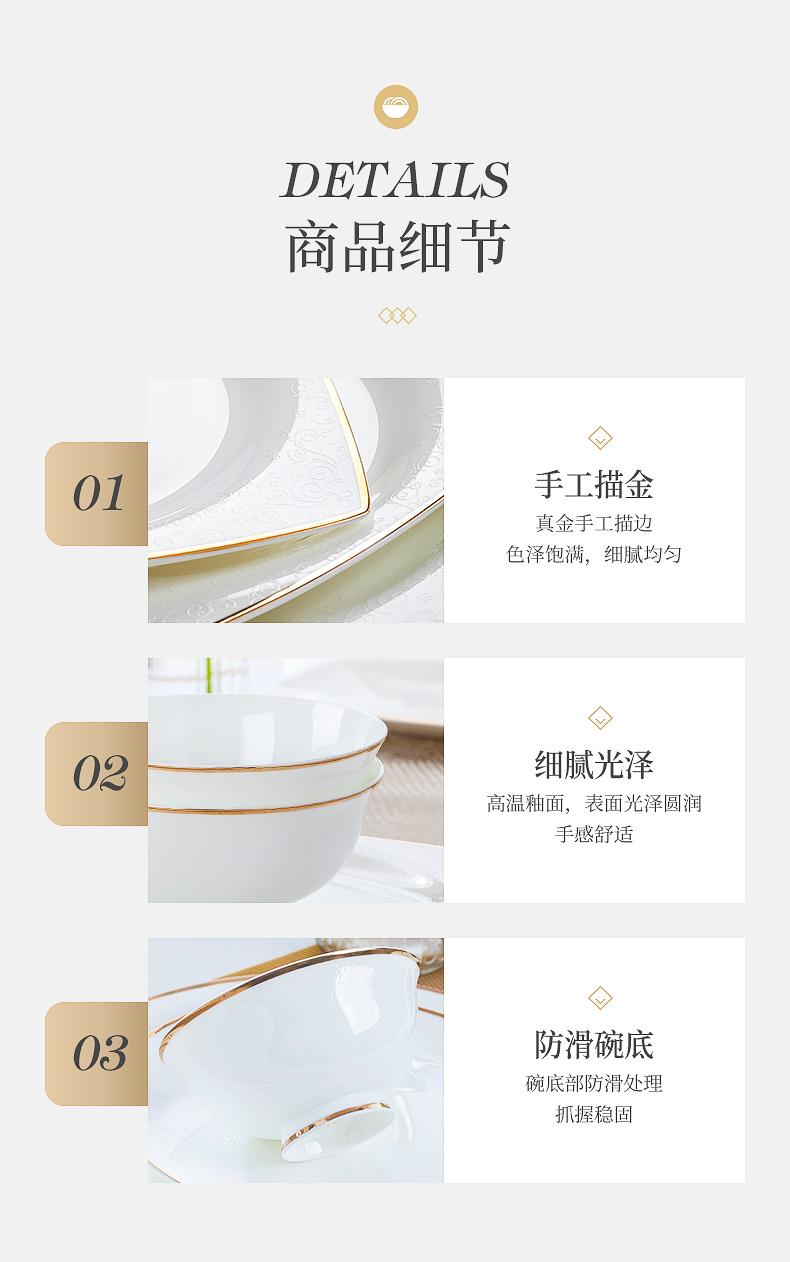 Wooden house product dishes suit household light dishes combine European key-2 luxury of jingdezhen ceramics ipads porcelain tableware housewarming