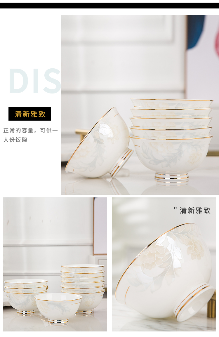 Wooden house product see colour side ipads porcelain bowl of household ceramics jingdezhen prevent hot tall bowl gift small bowl bowl of tableware