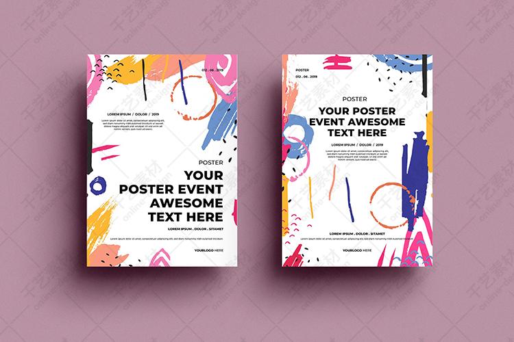 平面海报设计模板宣传折页通用行业抽象创意图形 ai矢量图形素材插图(30)