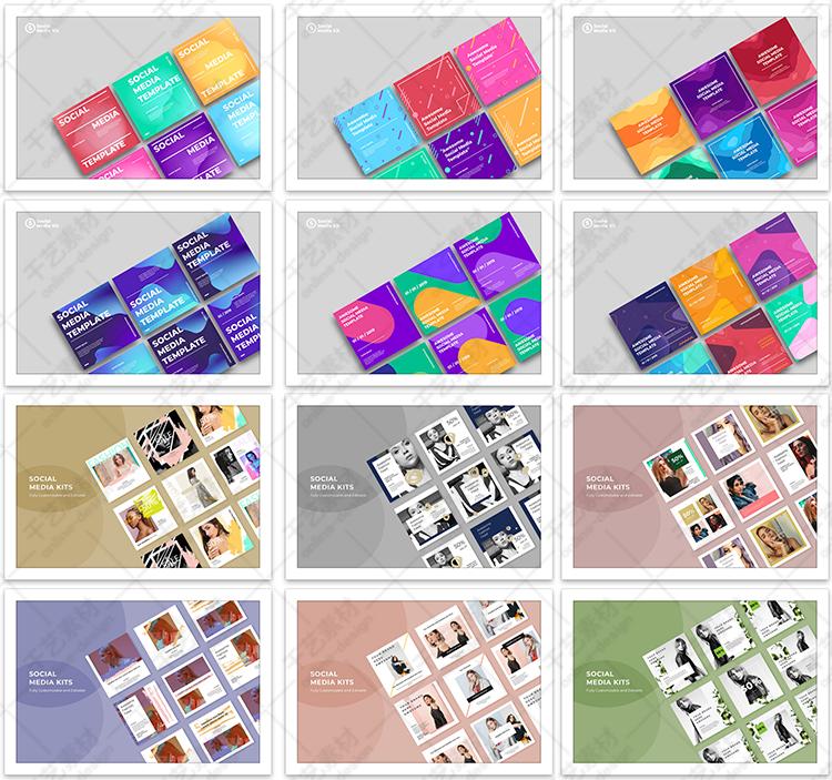 平面广告设计模板电子商务网站banner服装时尚教育 网页psd素材插图(1)