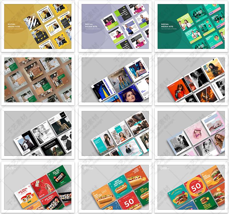 平面广告设计模板电子商务网站banner服装时尚教育 网页psd素材插图(8)