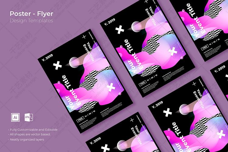 平面海报设计模板宣传折页通用行业抽象创意图形 ai矢量图形素材插图(8)