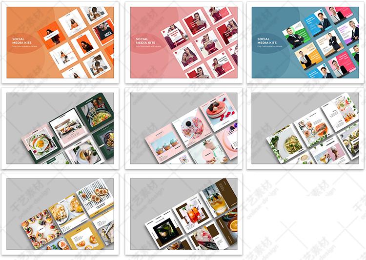 平面广告设计模板电子商务网站banner服装时尚教育 网页psd素材插图(10)