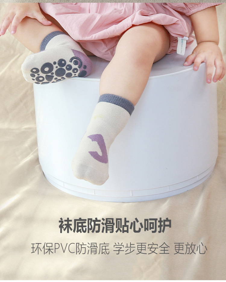 宝宝地板袜婴儿早教防滑学步袜子男宝女宝纯棉春秋袜中筒室内软底详细照片