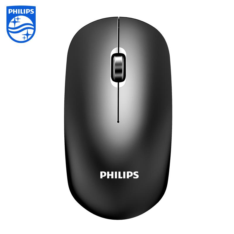 飞利浦无线鼠标可充电式静音无声办公家用台式电脑笔记本通用蓝牙无限鼠标女生适用于苹果联想华为惠普