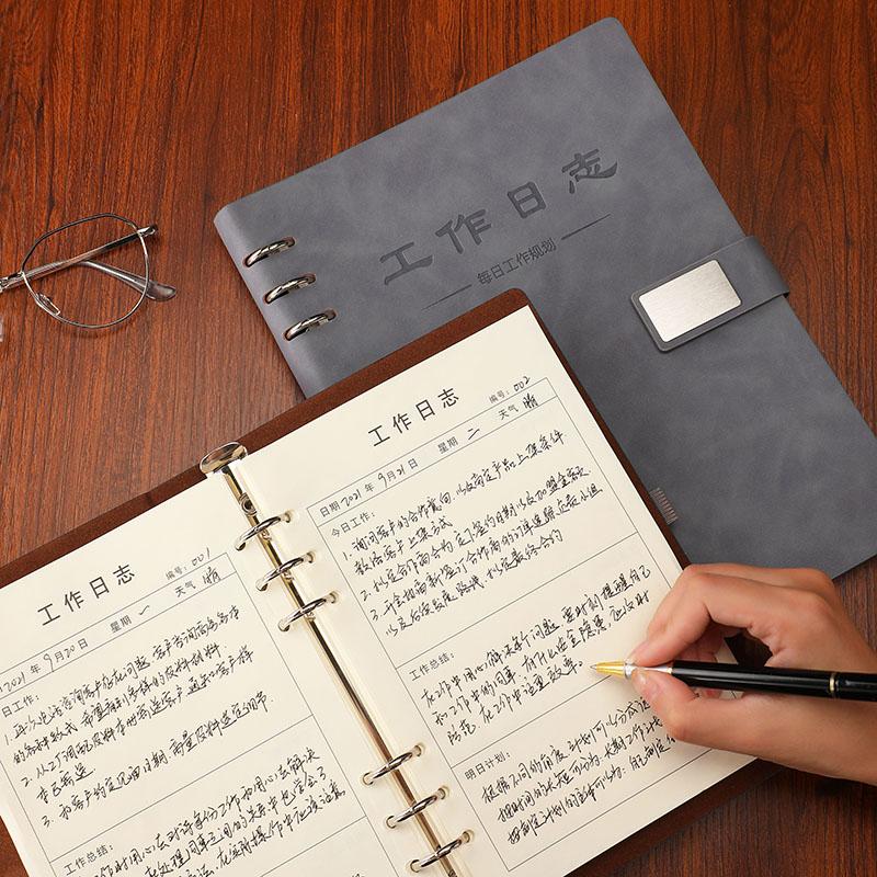 工作日志本活页每日计划记录本会议安排手册商务记事本销售2021年日记本时间管理班主任工作笔记本子定制logo
