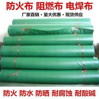 Fireproof cloth, three-proof cloth, soft connection air duct cloth, flame retardant, high temperature resistant glass fiber welding cloth, green rainproof cloth