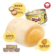 地狱厨房牛肉松茸宠物猫罐头80g*5罐