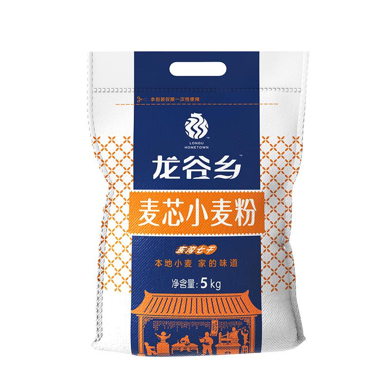 龙谷乡多用途麦芯粉5KG山西晋城面粉家用馒头饺子拉面扯面特一粉