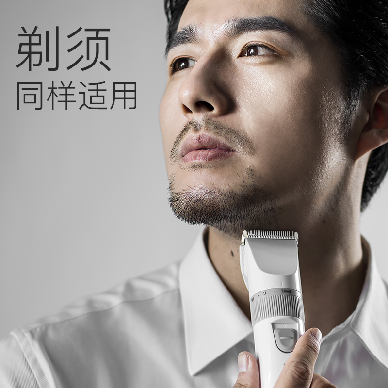 神价格、钛金陶瓷刀头:小米 映趣 理发器 XMYP-1