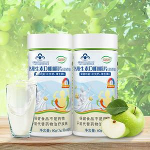 【爱及恩】柠檬酸钙中老年钙60片