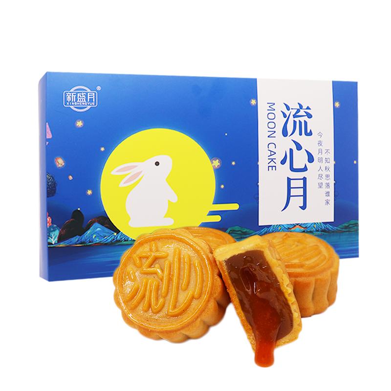 【双层礼盒】港式流心奶黄月饼6枚