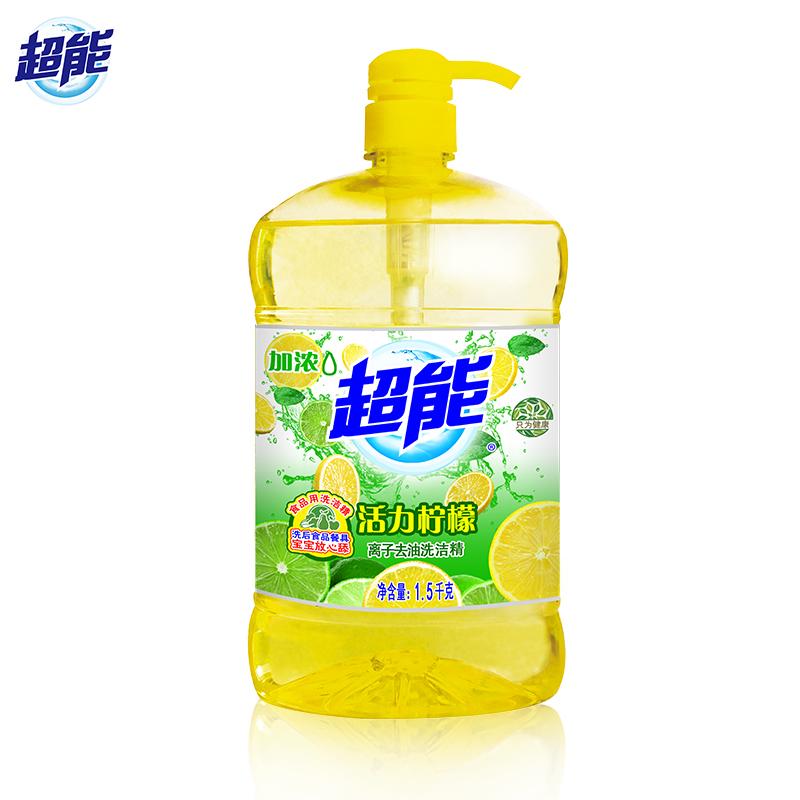 【超能】1.5kg柠檬家庭装洗洁精不伤手