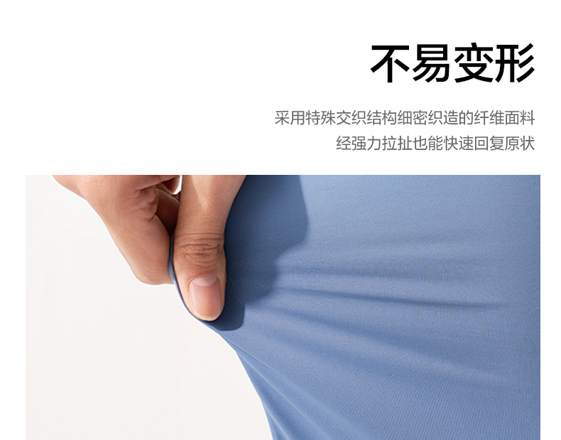 蕉下 2021新款轻薄防晒休闲裤 UFP50+ 图8