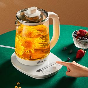 容声养生壶家用全自动多功能办公室玻璃养身壶煮花茶壶小型煮茶器