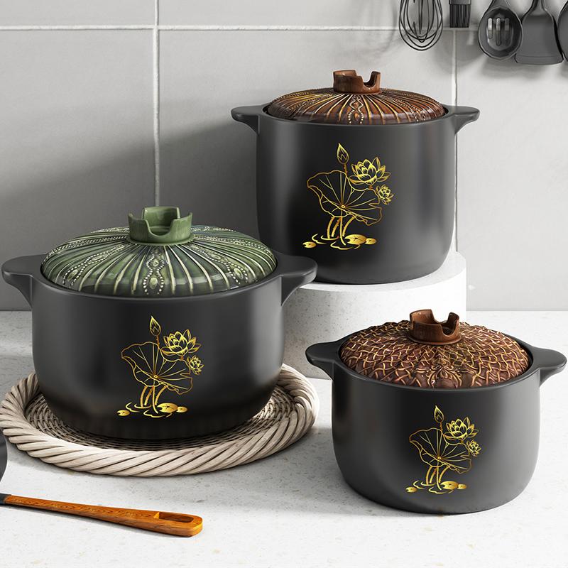 【厨美冠】耐高温瓦罐陶瓷沙锅
