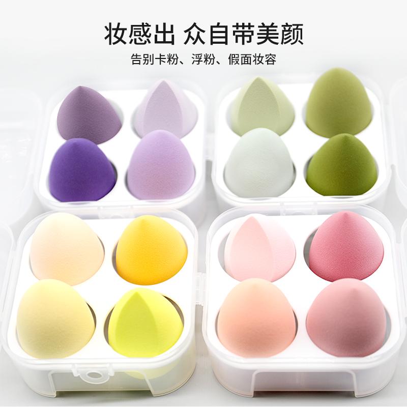 李佳埼美妆蛋超软海绵粉扑不吃粉气垫彩妆蛋干湿两用葫芦8个装