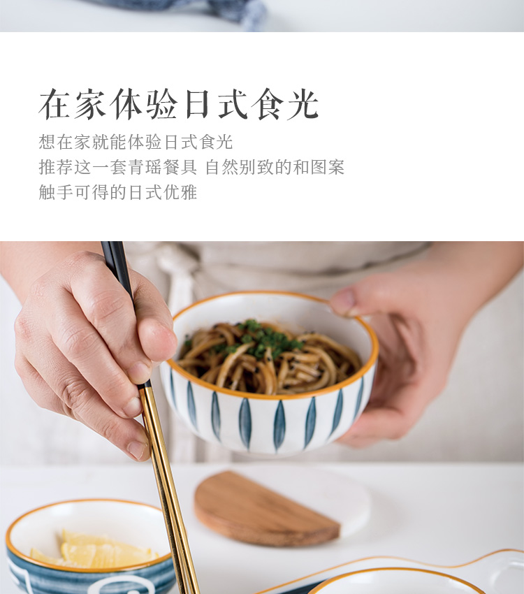 Creative ceramic dishes dish of Japanese small dishes flavor dish household condiment disc move dip vinegar dish, lovely tableware