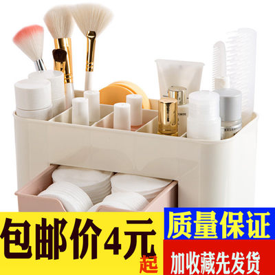 Cosmetic storage box, desktop jewelry, skin care products, compartmental dressing box, makeup brush finishing box, multifunctional 7B