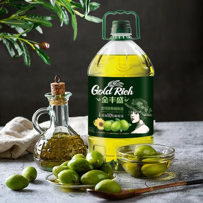 金丰盛5升非转基因压榨橄榄油食用植物调和油大桶家用