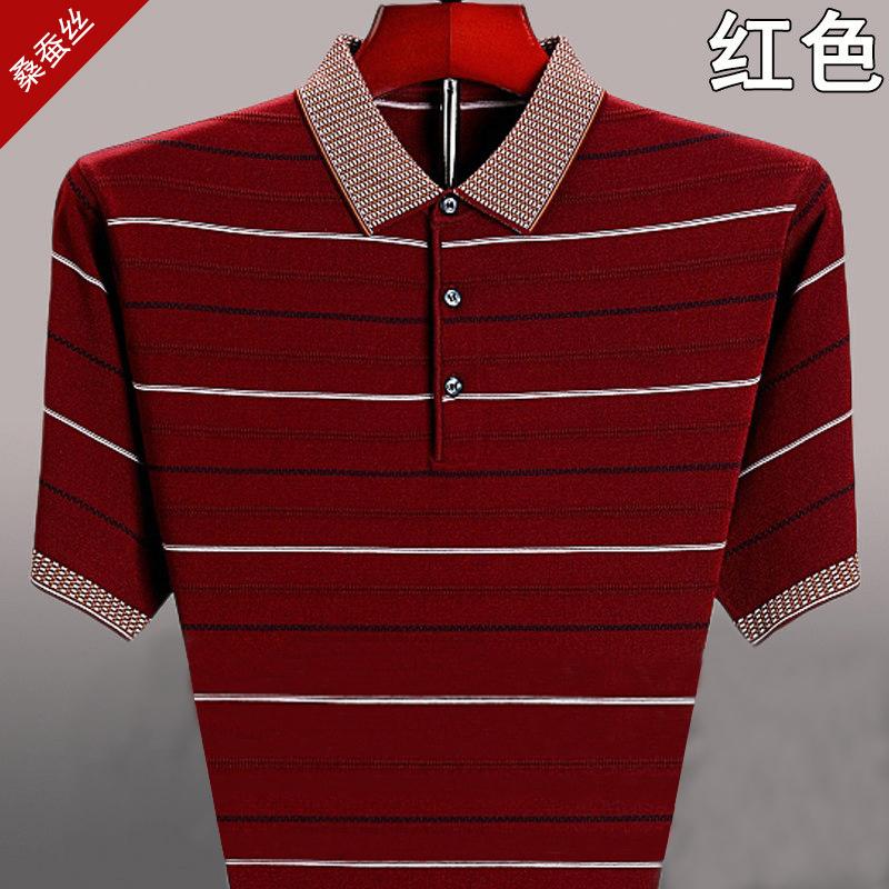 新款中年人男士短袖t恤寬松有領薄款桑蠶絲丅恤40-50歲爸爸夏裝