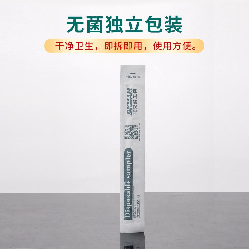 一次性咽拭子棉签采样器 病毒采样 植绒拭子咽 鼻拭子独立包装棉签实验室取样