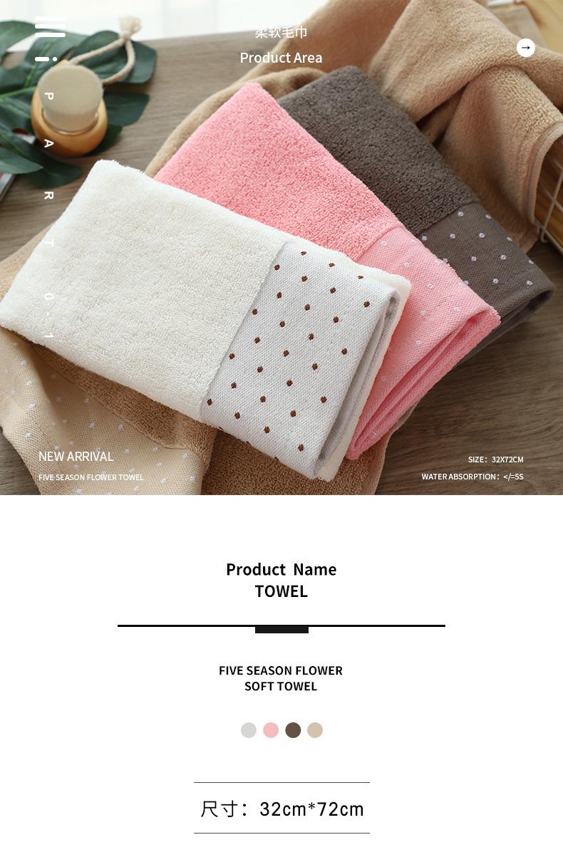 4条装毛巾 纯棉成人洗脸洗澡家用全棉男女情侣柔软吸水不掉毛批发商品详情图