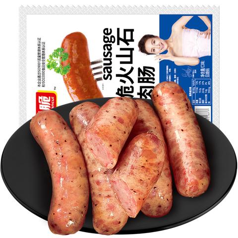齐汇火山石烤肉肠黑胡椒纯肉烤肠热狗地道香肠早餐烧烤肠批发1袋