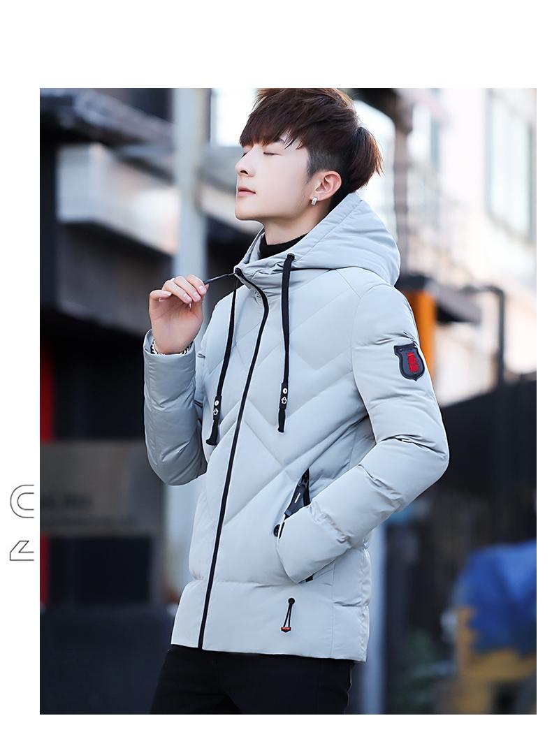 Down jacket men's short winter thick coat 2020 new 100 handsome tide brand men decoration body Korean version of cotton clothing 54 Online shopping Bangladesh