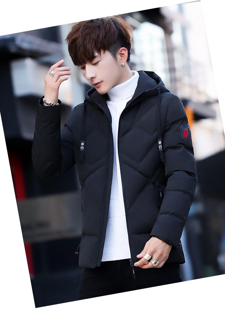 Down jacket men's short winter thick coat 2020 new 100 handsome tide brand men decoration body Korean version of cotton clothing 59 Online shopping Bangladesh