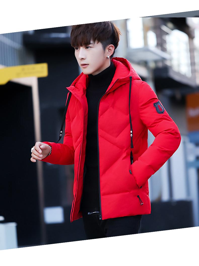 Down jacket men's short winter thick coat 2020 new 100 handsome tide brand men decoration body Korean version of cotton clothing 56 Online shopping Bangladesh