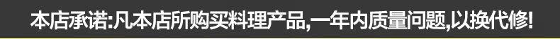 绞肉机-关联促销--0625_02.jpg