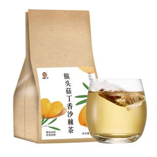 【过来一下】猴头菇丁香沙棘茶
