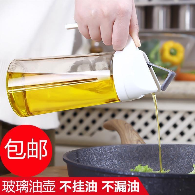创意家居厨房生活用品用具小百货大全家用居家懒人日用品