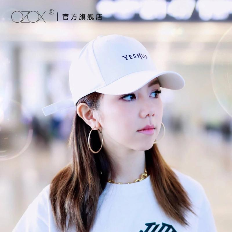 【邓紫棋同款】刺绣女帽子棒球帽休闲鸭舌帽