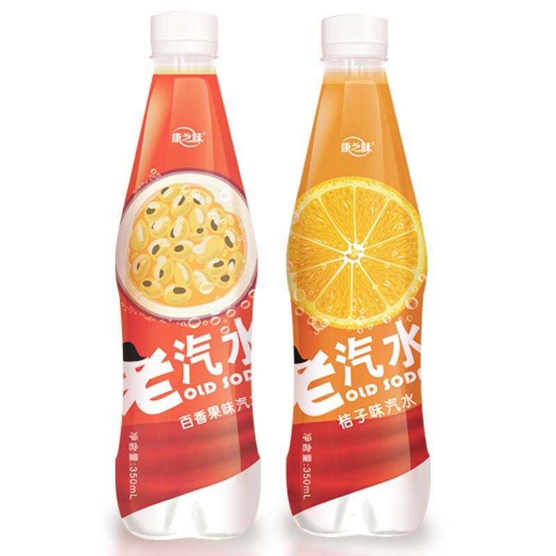 12大瓶【康之味】老汽水桔子百香果味饮料