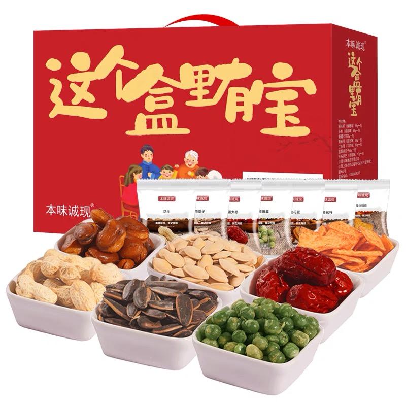 礼盒装炒货果仁果肉零食大礼包