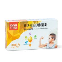 【朵爱】澳洲乳铁蛋白粉疫球蛋白7袋