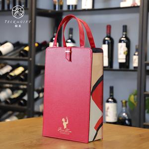 【极礼】红酒高档包装礼盒