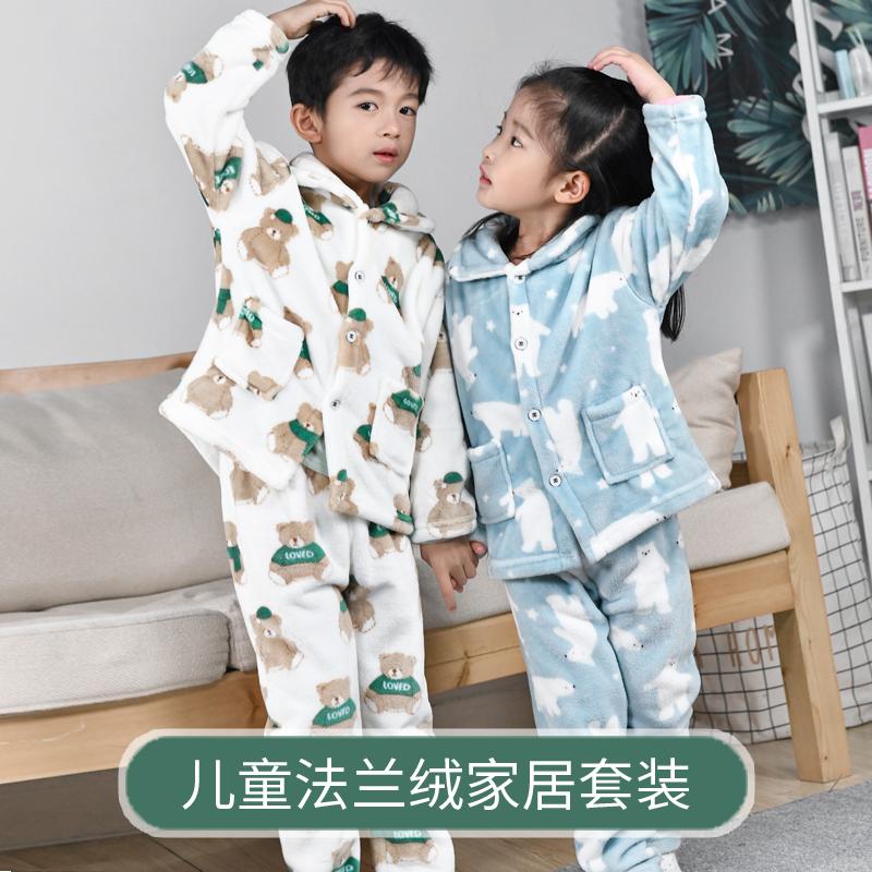 儿童睡衣秋冬季珊瑚绒男童家居服套装宝宝法兰绒冬款加厚加绒女孩