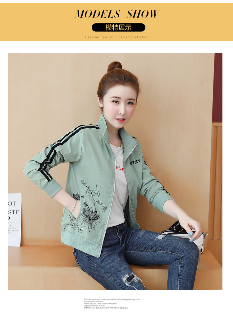 Spring and autumn short women's windshield 2020 new small style loose casual embroidered jacket jacket jacket 51 Online shopping Bangladesh