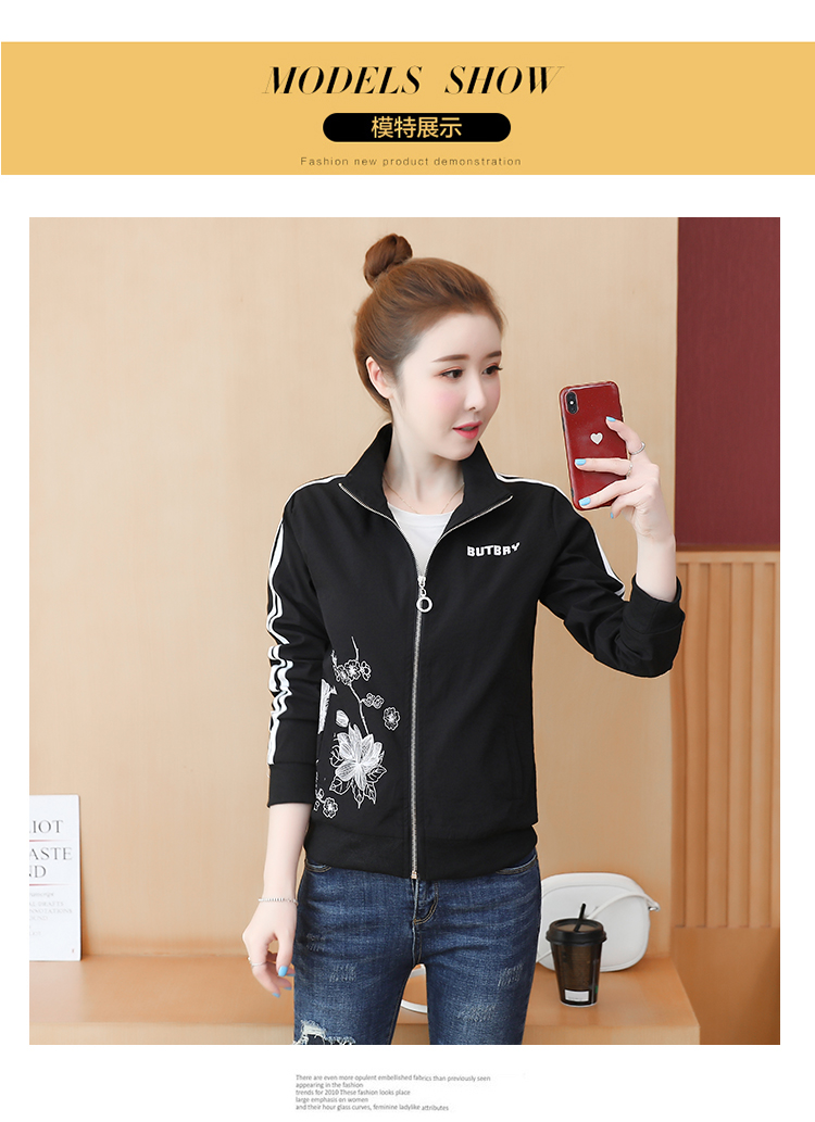 Spring and autumn short women's windshield 2020 new small style loose casual embroidered jacket jacket jacket 58 Online shopping Bangladesh