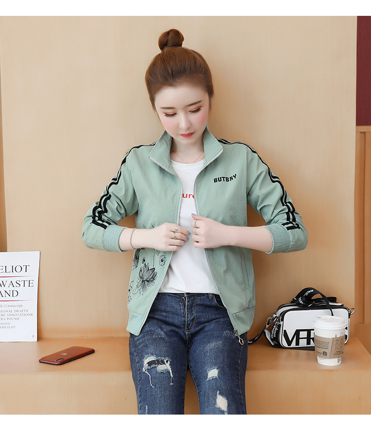 Spring and autumn short women's windshield 2020 new small style loose casual embroidered jacket jacket jacket 53 Online shopping Bangladesh