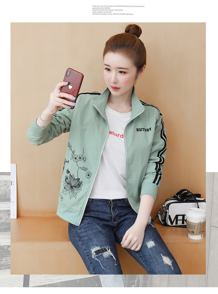 Spring and autumn short women's windshield 2020 new small style loose casual embroidered jacket jacket jacket 54 Online shopping Bangladesh