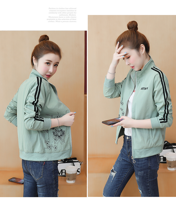 Spring and autumn short women's windshield 2020 new small style loose casual embroidered jacket jacket jacket 56 Online shopping Bangladesh