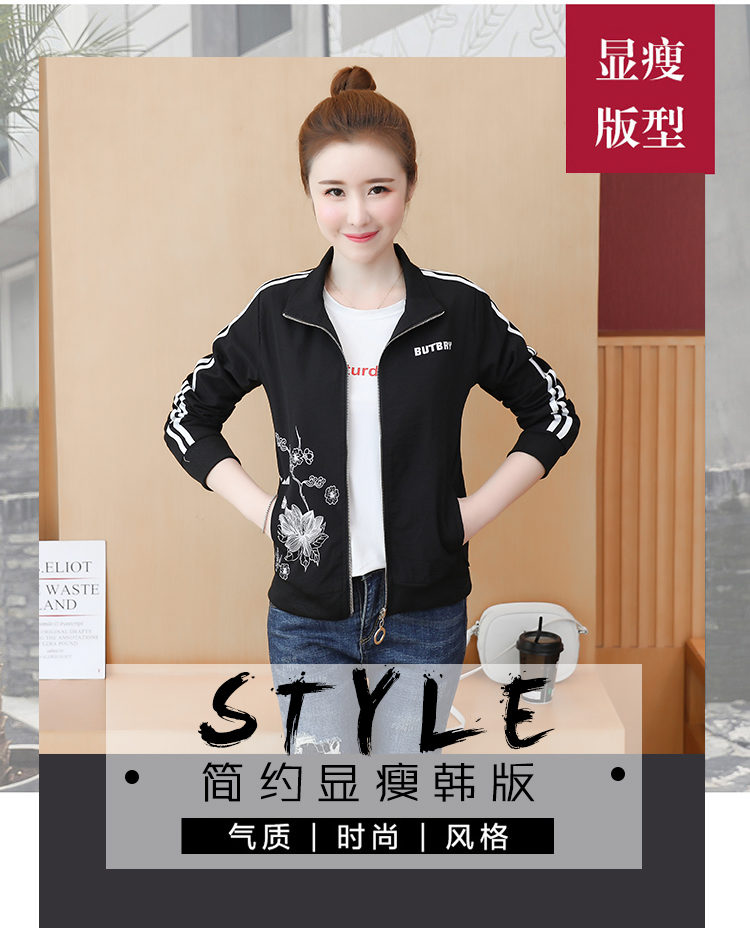Spring and autumn short women's windshield 2020 new small style loose casual embroidered jacket jacket jacket 43 Online shopping Bangladesh