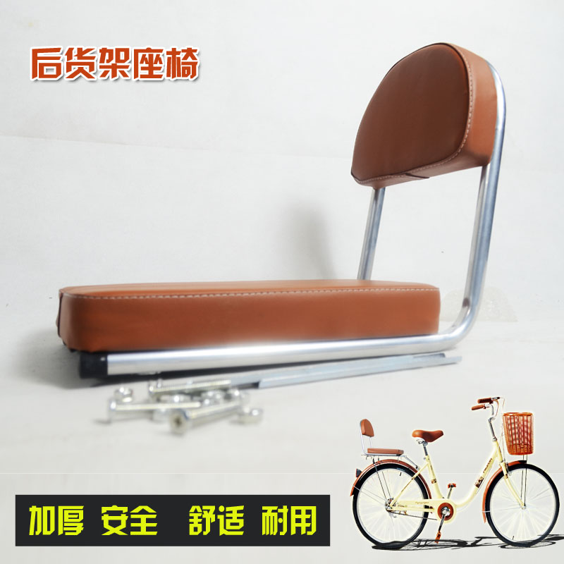Bicycle Rear Seat Cushion Electric Car Rear Seat Children Cushion Car Issued A Single Shot Does Not Ship