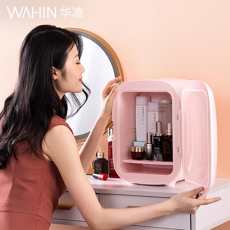 美的出品华凌(家电)DC-8H专业美妆面膜护肤化妆品小冰箱闺蜜女